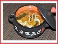 Мисо суп с кальмаром